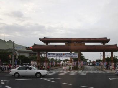 0909-aoyama1-2