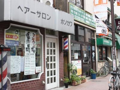 東京都新宿区戸塚町「ヘアーサロン ホソカワ」外観