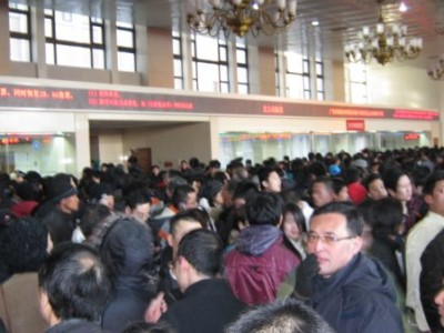 beijingstation
