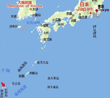 勉強ができなくても「なんくる ... : 日本地図 勉強 : 日本
