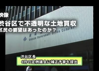 1252-20101228shibuya