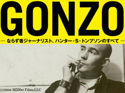 gonzo-top